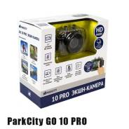 Parkcity GO 10 PRO – экшн-камера HD720. Менее 4-х Мп, с объективом
