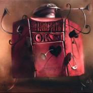 Агата Кристи: Опиум (LP-винил)