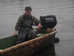 Рыбак. Средне-специальное образование