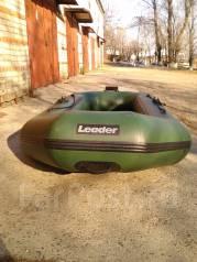 Лидер-280. длина 2,80м., двигатель подвесной, 2,00л.с., бензин