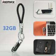 Флешки USB 2.0. 32 Гб