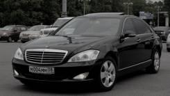 Mercedes-Benz S-Class. W221, 273