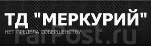 """Торговый представитель. ООО ТД """"Меркурий"""""""
