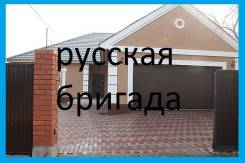Строительство коттеджей, бани, дачи, русская бригада, прайс внутри