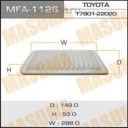Фильтр воздушный. Toyota: Corolla, Corolla Spacio, GT 86, Wish, Voxy, WiLL VS, Avensis Verso, Ipsum, Allion, Voltz, Corolla Runx, Corolla Fielder, Mat...