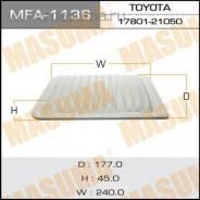 Фильтр воздушный. Toyota: Allion, ist, Vios, Avensis, Corolla, Probox, Matrix, Succeed, Corolla Rumion, Belta, Ractis, Premio, Esquire, Sienta, Vitz...