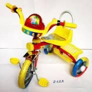 Велосипеды трехколесные с ручкой.