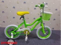 Велосипеды двухколесные с ручкой.