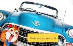 Рэтро Авто 1986-2006гг., Куплю на ваших условиях