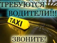 Водитель такси. Ип Бондарь О И. По городу и краю