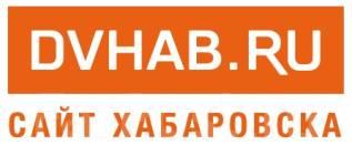 Фронтенд-разработчик. Веб-программист, удаленный специалист. LLC DVhab