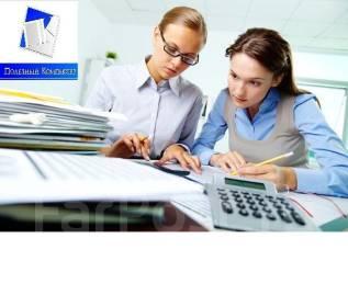 Практический бухгалтерский учёт,1С8.3 2.0+3.0(2 редакции! )