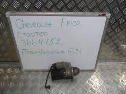 Стартер. Chevrolet Epica