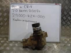 Раздаточная коробка. Honda CR-V