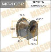 Втулка стабилизатора переднего Toyota Hilux 48815-0k010 2TRFE