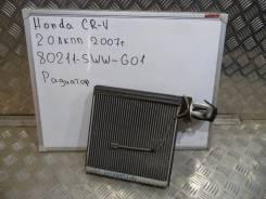 Радиатор отопителя. Honda CR-V, RE3, RE4, RE5 Двигатели: K24A, R20A2