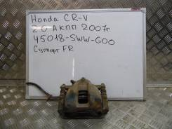 Рамка радиатора. Honda CR-V