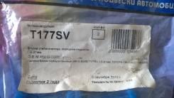 Втулка стабилизатора. Toyota Celica, ZZT231