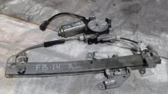 Стеклоподъемный механизм. Nissan Pulsar, FN15, EN15, JN15, HNN15, HN15, SN15, SNN15, FNN15 Nissan Sunny, HB14, SB14, B14, SNB14, FNB14, FB14, EB14, JB...