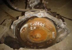 АКПП Dodge Stratus