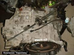 АКПП Mitsubishi Colt