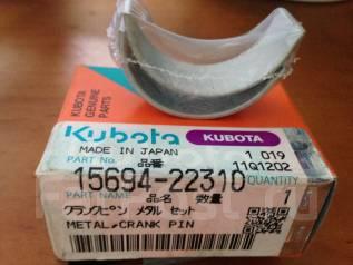 Вкладыши шатунные. Kubota. Под заказ