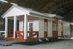Модульные дома. Под заказ