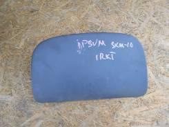 Крышка подушки безопасности. Toyota Ipsum, CXM10G, SXM10G, SXM15, SXM10, SXM15G, CXM10
