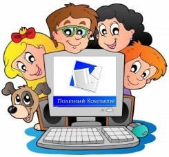 Детская летняя Компьютерная Школа