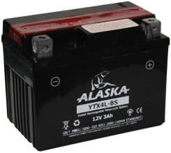 Alaska. 3 А.ч., производство Корея