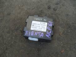 Механизм центрального замка. Toyota Sienta, NCP81