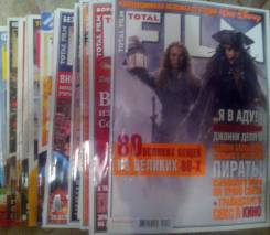Журнал Total Film 2007 г. комплект