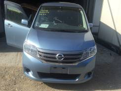 Nissan Serena. HC26, MR20DD