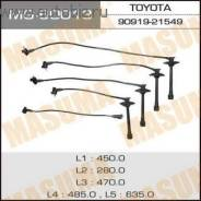 Высоковольтные провода. Toyota Vista, SV30, SV35, SV32, SV33 Toyota Camry, SV30, SV32, SV33, SV35 Двигатели: 3SFE, 4SFE