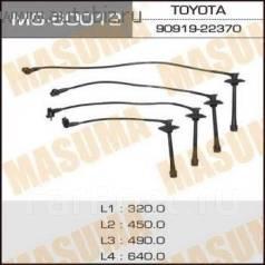 Высоковольтные провода. Toyota: RAV4, Carina, Scepter, Vista, Celica, Camry, Corona, Caldina, Carina E, Carina ED, Corona Exiv, MR2, Curren Двигатели...