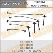 Высоковольтные провода. Toyota: Corona, Carina, Caldina, Celica, Carina ED, Corona Exiv Двигатели: 4SFE, 3SFE