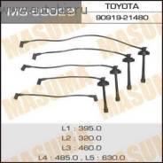 Высоковольтные провода. Toyota Carina, ST170 Toyota Corona, ST170 Двигатель 4SFE