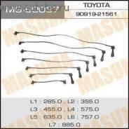 Высоковольтные провода. Toyota Cresta, JZX91, JZX90, JZX93 Toyota Mark II, JZX90, JZX91, JZX93 Toyota Chaser, JZX90, JZX91, JZX93 Двигатели: 2JZGE, 1J...
