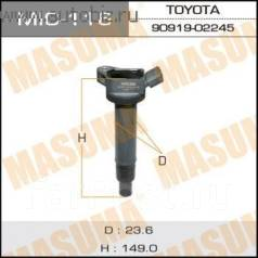 Катушка зажигания. Toyota: Crown, Progres, Verossa, Brevis, Mark II Wagon Blit, Crown Majesta Двигатель 1JZFSE