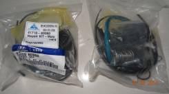 Ремкомплект ПГУ сцепления ZF / NEW HYUNDAI ( Все модели ) 417108D000 / MOBIS / Р/К