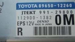 Блок управления рулевой рейкой. Toyota Corolla Fielder, ZRE144, ZRE142, NZE141, NZE144 Toyota Corolla Axio, ZRE142, NZE141, ZRE144, NZE144 Двигатели...