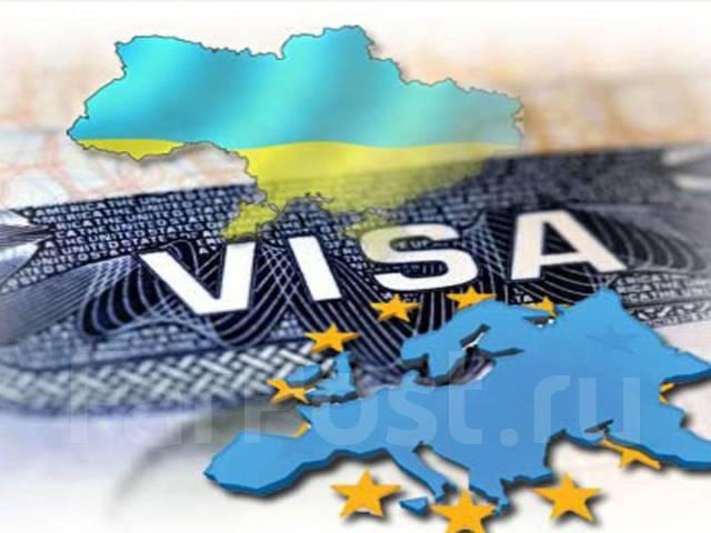 """Виза в Китай во Владивостоке от компании """"Дороги мира"""""""