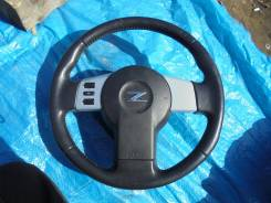 Руль. Nissan Fairlady