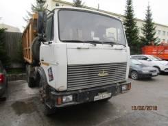 МАЗ 551605-271. Продается , 2 000 куб. см., 20 000 кг.