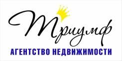 Куплю гостинку на Кирова 150,152!. От агентства недвижимости (посредник)