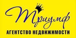 Куплю гостинку на Херсонской 5, Кирова 1. От агентства недвижимости (посредник)