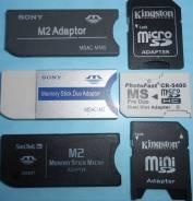 Переходники для карт памяти.