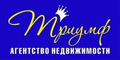 Куплю малосемейку в р-не Севастопольской!. От агентства недвижимости (посредник)