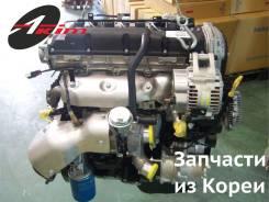 Двигатель контрактный 661LA (турбо)  МКПП на Korando 96-05, Musso 96-0