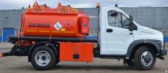 ГАЗ Газон Next. Бензовоз 4389Z7 ГАЗ-C41R13 NEXT, 5,3м3, 2 отсека, 1 500 куб. см., 5,40куб. м.